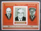Poštovní známka Manáma 1970 Politici Mi# Block 83 A Kat 8€