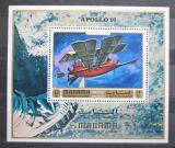 Poštovní známka Manáma 1972 Apollo 16 Mi# Block 153 A Kat 8.50€