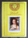 Poštovní známka Manáma 1968 Umění, den matek Mi# N/N