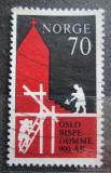 Poštovní známka Norsko 1971 Biskupství v Oslu, 900. výročí Mi# 627