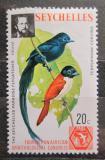 Poštovní známka Seychely 1976 Lejskovec seychelský Mi# 362
