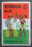 Poštovní známka Seychely 1977 Osvobození, 1. výročí Mi# 416