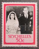 Poštovní známka Seychely 1986 Královský pár Mi# 608