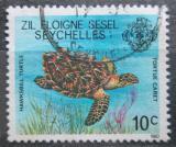 Poštovní známka Seychely Zil Elwannyen Sesel 1980 Želva Mi# 2