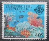 Poštovní známka Seychely Zil Elwannyen Sesel 1980 Korály Mi# 6