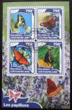 Poštovní známky SAR 2016 Motýli Mi# 5960-63 Kat 14€