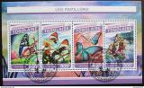Poštovní známky Togo 2016 Motýli Mi# 7379-82 Kat 14€