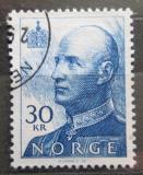 Poštovní známka Norsko 1994 Král Harald V. Mi# 1169 A