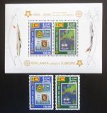 Poštovní známky Srí Lanka 2006 Evropa CEPT Mi# 1525-26, Block 102 Kat 30€