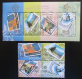 Poštovní známky Makedonie 2005 Evropa CEPT Mi# 370-73, Block 13 Kat 60€