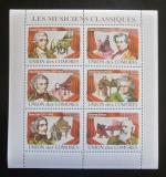Poštovní známky Komory 2009 Skladatelé Mi# 1967-72 Kat 11€