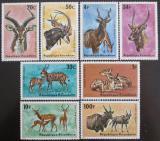 Poštovní známky Rwanda 1975 Antilopy Mi# 672-80 Kat 15€