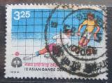 Poštovní známka Indie 1982 Fotbal Mi# 929