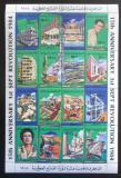 Poštovní známky Libye 1984 Zářijová revoluce, 15. výročí Mi# 1389-1404