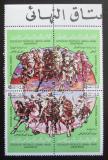 Poštovní známky Libye 1980 Sportovní hry Mi# 794-97