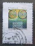 Poštovní známka Malta 1995 Binární kódy Mi# 960