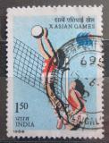 Poštovní známka Indie 1986 Volejbal Mi# 1061 Kat 3.50€