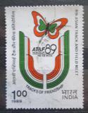 Poštovní známka Indie 1989 Atletika Mi# 1243