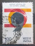 Poštovní známka Indie 1976 LOH Montreal Mi# 681