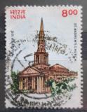 Poštovní známka Indie 1997 Kostel v Madrasu Mi# 1537