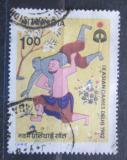 Poštovní známka Indie 1982 Asijské hry, umění Mi# 922