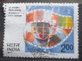 Poštovní známka Indie 1977 Mezinárodní filmový festival Mi# 704 Kat 3€