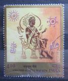 Poštovní známka Indie 2001 Chandragupta Maurya Mi# 1840