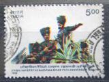 Poštovní známka Indie 1995 Vojáci Mi# 1483