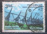 Poštovní známka Indie 1982 Věda a technika Mi# 905