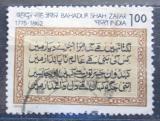 Poštovní známka Indie 1975 Báseň, Bahadur Shah Zafar Mi# 654