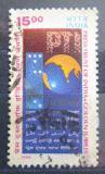 Poštovní známka Indie 1999 Indická zpravodajská agentura, 50. výročí Mi# 1678