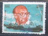Poštovní známka Indie 1999 Biju Patnaik, politik Mi# 1677