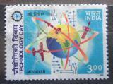 Poštovní známka Indie 1999 Moderní technologie Mi# 1685