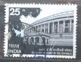Poštovní známka Indie 1975 Budova Parlamentu, Díllí Mi# 618