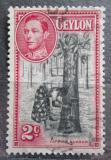 Poštovní známka Cejlon 1938 Řezání kaučukovníku Mi# 230