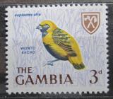 Poštovní známka Gambie 1966 Snovač Napoleonův Mi# 214