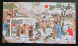 Poštovní známka Šardžá 1972 Japonské umění Mi# Block 109