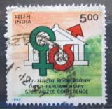 Poštovní známka Indie 1997 Partnerství mužů a žen Mi# 1536