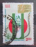Poštovní známka Indie 1996 Kongres prodeje obilovin Mi# 1524