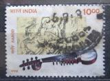 Poštovní známka Indie 1998 Hudební nástroj Sarod Mi# 1666