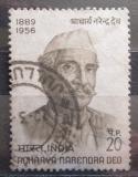 Poštovní známka Indie 1971 Acharya Narendra Deo, státník Mi# 521