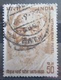 Poštovní známka Indie 1973 Vithaelbhai Patel, politik Mi# 576