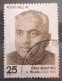 Poštovní známka Indie 1976 Lalit Narayan Mishra, politik Mi# 665