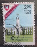 Poštovní známka Indie 1993 Univerzita vojenského inženýrství, 50. výročí Mi# 1403