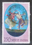 Poštovní známka Indie 1973 Umění Mi# 562