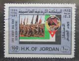 Poštovní známka Jordánsko 1984 Den armády Mi# 1265