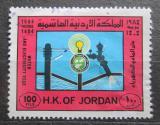 Poštovní známka Jordánsko 1984 Telefonní vedení Mi# 1273