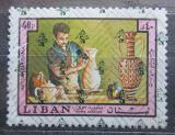 Poštovní známka Libanon 1973 Hrnčíř Mi# 1190