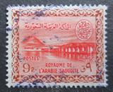Poštovní známka Saudská Arábie 1961 Přehrada Wadi Hanifa Mi# 80