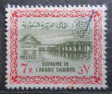 Poštovní známka Saudská Arábie 1961 Přehrada Wadi Hanifa Mi# 78